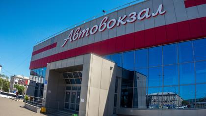 Новый автобусный экспресс-рейс до областной столицы появится в Кузбассе