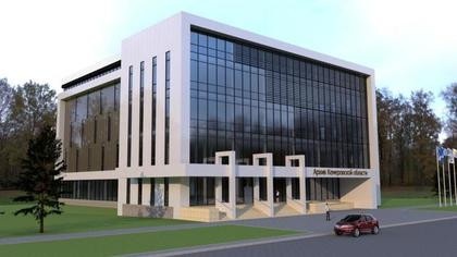 Кемеровские власти планируют построить новое здание для областного архива