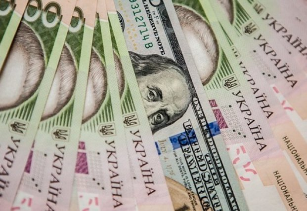 Курсы валют на 13 ноября: гривна начала дорожать