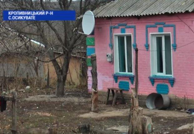 Под Кировоградом мать бросила 8-х детей на 2 недели в неотапливаемом доме (видео)
