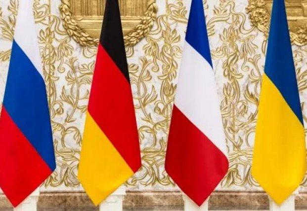 Встреча в нормандском формате состоится через несколько недель - МИД Германии