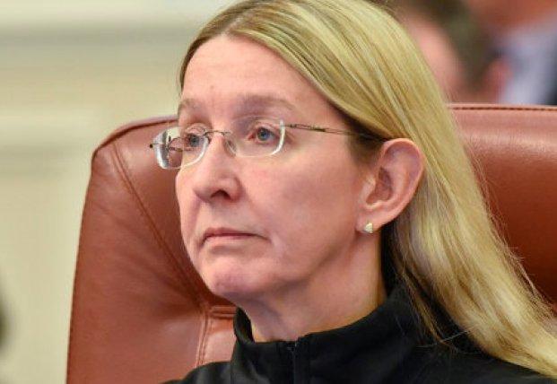 Ульяна Супрун предложила легализовать в Украине проституцию