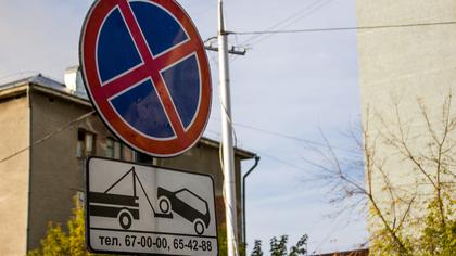 Более 50 кемеровских автомобилей отправились на штрафстоянку на неделе