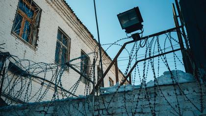 Минюст решает вопрос о закрытии кузбасской колонии