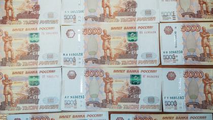 Полковник ФСБ Черкалин вернет государству более 6 млрд рублей по иску Генпрокуратуры