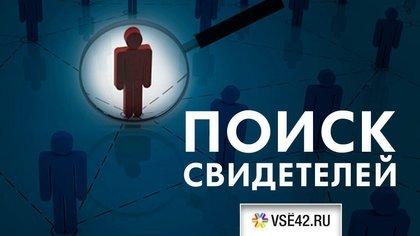 Кемеровчанин попросил откликнуться свидетелей аварии на кольцевой развязке