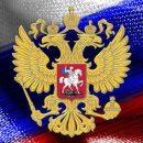 Кремль назвал территориальные претензии Эстонии неприемлемыми
