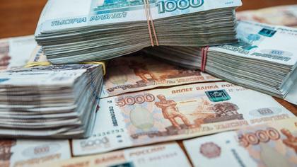 СК заподозрил полковника ФСБ Черкалина в причастности к взятке в миллиард рублей