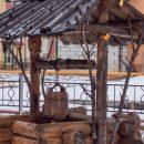 Власти кузбасского города