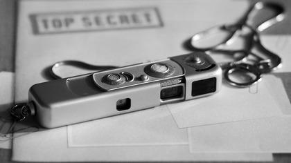 ФСБ задержала подозреваемого в шпионаже в пользу Украины