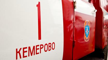 Жители кемеровской многоэтажки эвакуировались посреди ночи из-за курильщика
