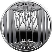 Нацбанк вводит в оборот новую памятную монету (фото)