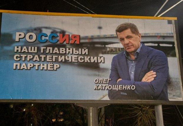 В Киеве за ночь поклеили и сняли билборды о России (видео)