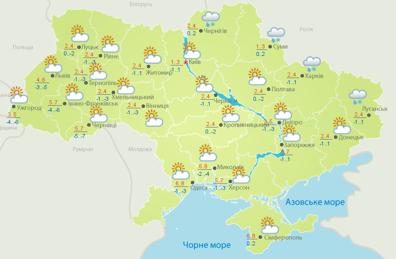 Прогноз погоды на 25 января: будет солнечно и тепло