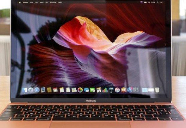 Apple запатентовала новый Mac с уникальным корпусом