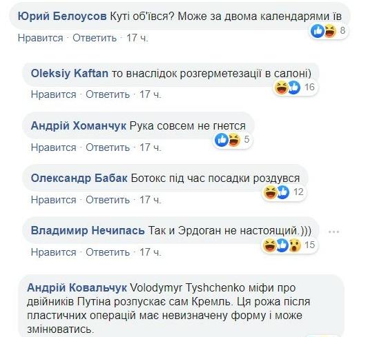 Новую внешность Путина высмеяли в Сети (фото)