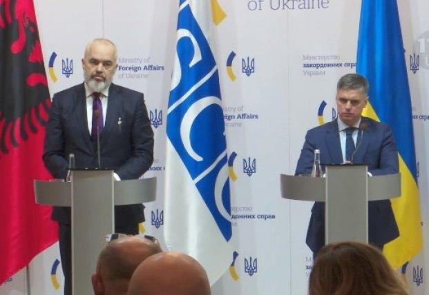 Про посольство України в Султанаті Оман або