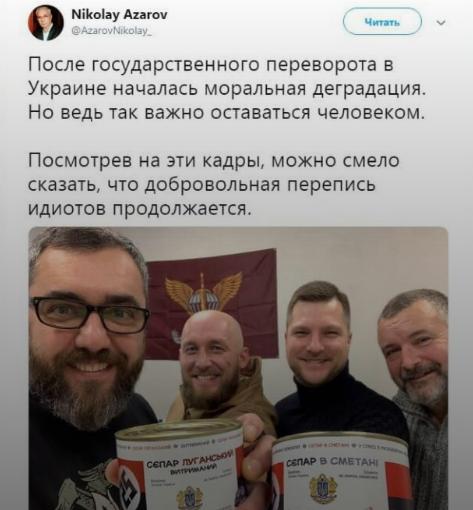 Нелепый пост Азарова в Сети стал объектом насмешек (фото)