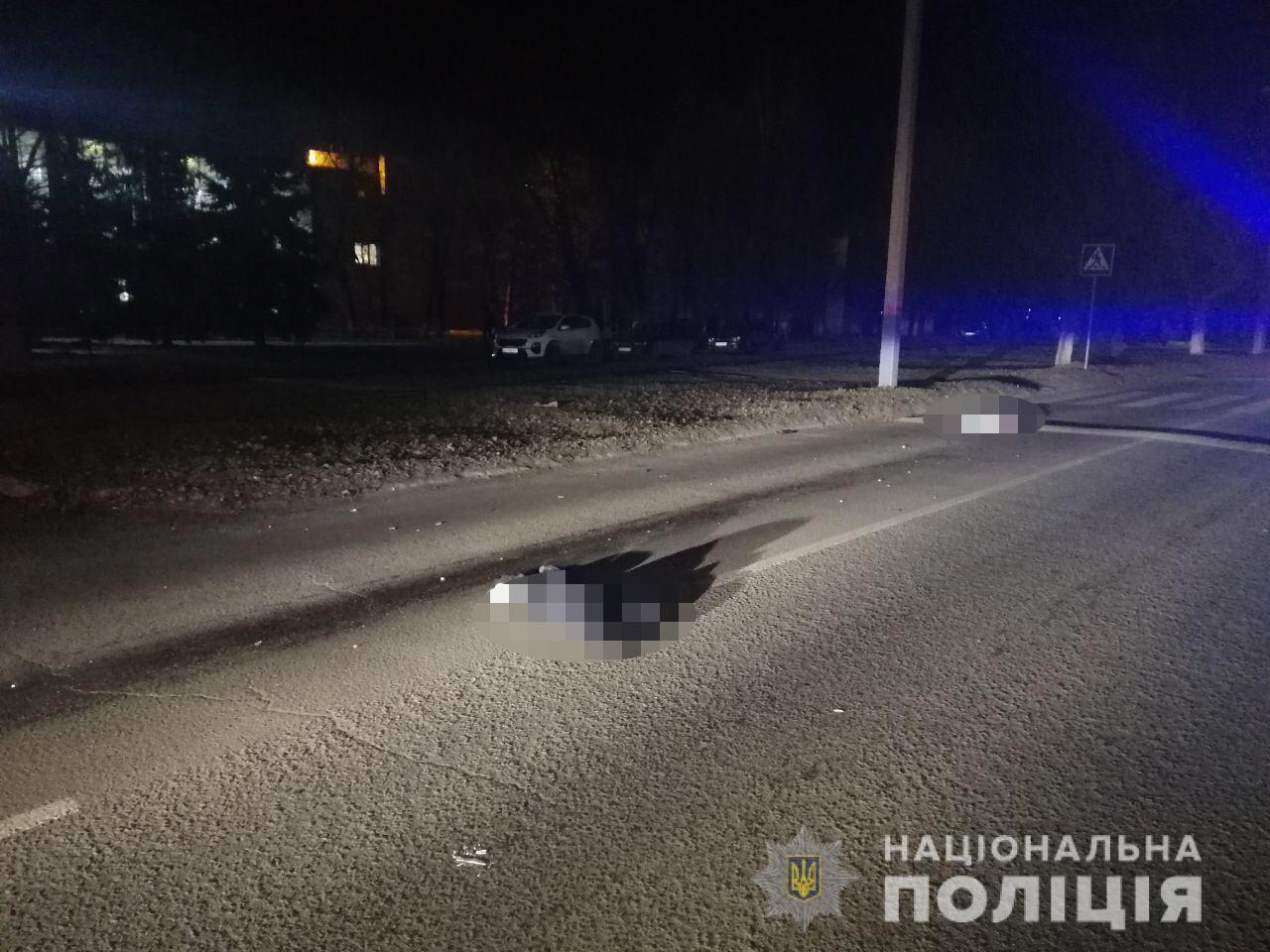 В Кривом Роге нетрезвая женщина насмерть сбила двух пешеходов (фото)