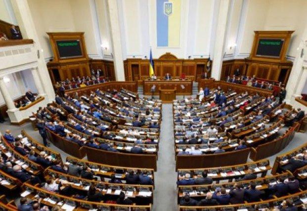 В Украине вступил в силу закон об отмене неприкосновенности нардепов: что изменится