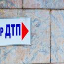 Новокузнечанин попросил помощи у очевидцев столкновения двух иномарок