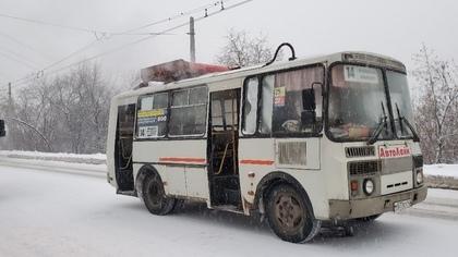 В Новокузнецке на ходу загорелся автобус