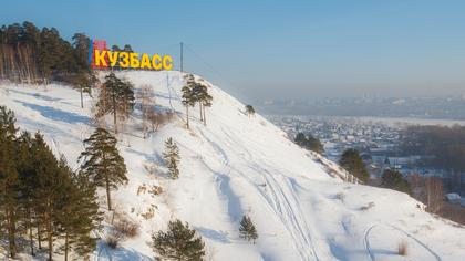 Небольшое потепление ожидает кузбассовцев в воскресенье