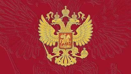 Всероссийское голосование по поправкам в Конституцию пройдет до 1 мая