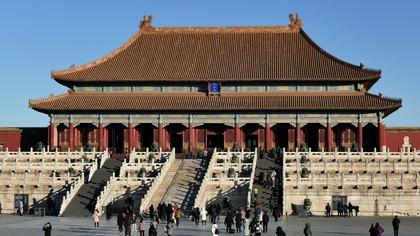 Пекинский музей Запретный город закроется из-за эпидемии коронавируса