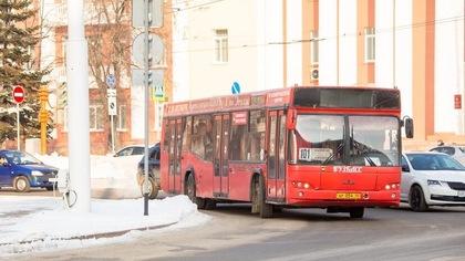 Центр бережливого производства появится в Кузбассе