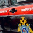 СК возбудил уголовное дело по факту убийства ростовского депутата и его супруги