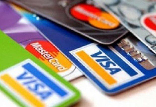 Украинцы смогут выбрать любой банк для получения зарплаты