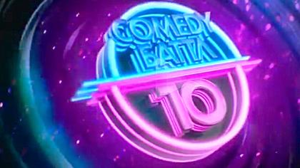Жюри шоу Comedy Баттл оценило шутки двух кемеровских юмористов