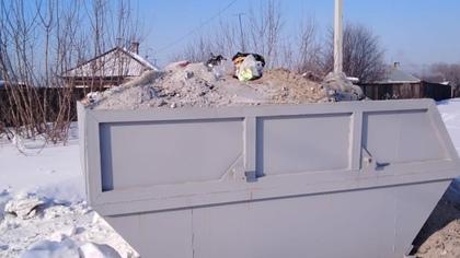 Жительница Ленинска-Кузнецка пожаловалась на некачественный вывоз мусора