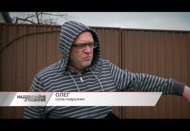 Облил бензином и поджег: на Харьковщине изверг убил жену (видео)