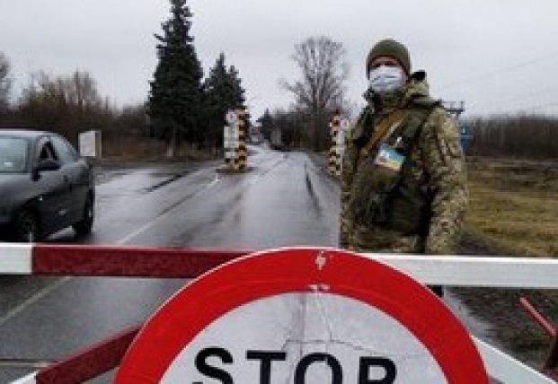 Четверо украинцев пытались сбежать от самоизоляции за границу, - Госпогранслужба