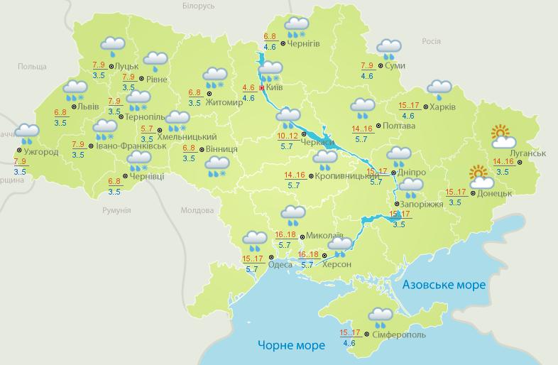 Прогноз погоды на 14 апреля: в Украине похолодает, местами пройдет мокрый снег