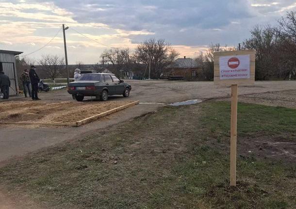 В Николаевской области изолировали село из-за COVID-19