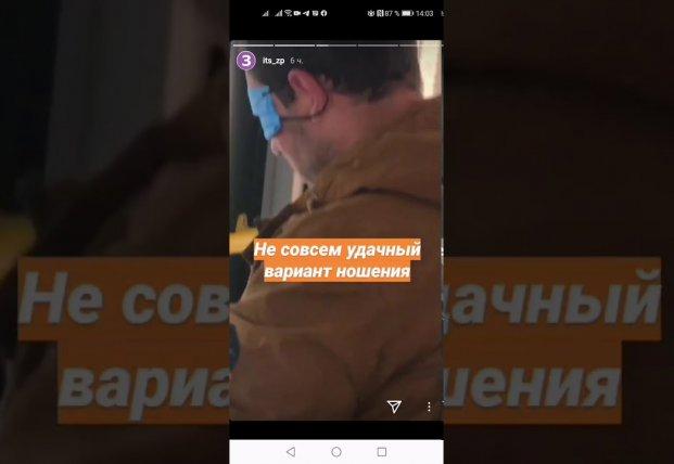 В Запорожье мужчина надел медицинскую маску нестандартным способом (видео)