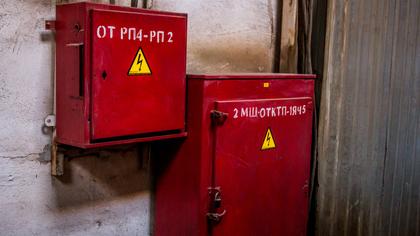 Электрощит задымился в кемеровском дворе