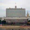 Правительство РФ приступило к разработке нового пакета мер поддержки граждан и бизнеса