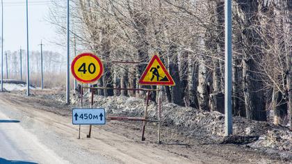 Скорость движения транспорта будет ограничена из-за ремонта на улице в Кемерове