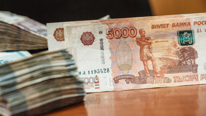 Серийная мошенница заняла у кемеровчан 100 тыс. рублей на
