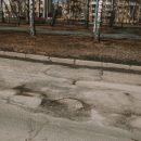 Два проспекта в Кемерове получат продолжение