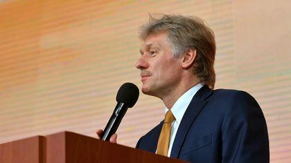 Песков не исключил принятие новых решений по самоизоляции в России на следующей неделе