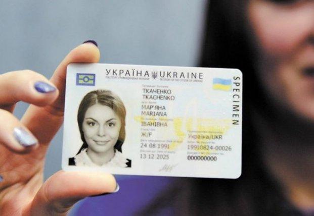 Паспорт вместе с ИНН: в Украине запустили новую услугу