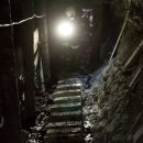 Руководство кузбасской шахты