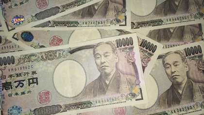 Япония начала выплачивать всем жителям по 100 тысяч иен из-за эпидемии