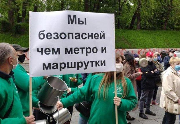 Под Кабмином протестующие с кастрюлями требуют открыть рестораны (видео)