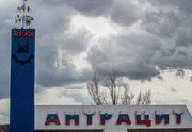 Трое суток под землей: настоящий геноцид на оккупированном Донбассе